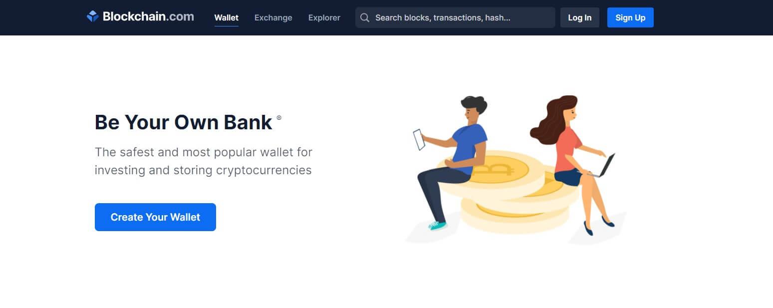 Blockchain Wallet Homepage